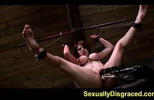 Rozszerzenie czerwone erotyczne filmy nastolatek