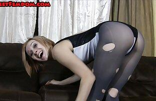 Ashley mieszka www ses erotyk Mama, Córka,